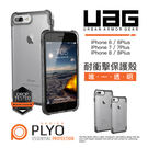 UAG iPhone 6s 7 8 4....
