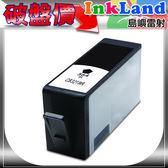 HP NO.564XL / NO.564 / CB321W / CN684WA 高容量黑色相容墨水匣C5380/C6380/B109A/B209A/C309A/B110A/ B210A/C310A/C410A