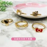Hello Kitty戒指 韓系質感凱蒂貓造型戒指5入/組 [喜愛屋]