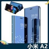 Xiaomi 小米 A2 電鍍半透保護套 鏡面側翻皮套 免翻蓋接聽 原裝同款 支架 手機套 手機殼