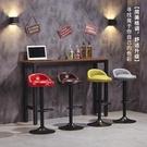吧台椅旋轉升降椅現代簡約吧椅高吧凳靠背凳子高腳凳前台椅子家用 nms 樂活生活館