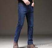 2020年新款春秋款男士牛仔褲寬鬆直筒長褲夏季薄款休閒春季褲子男 探索先鋒