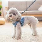 11狗狗牽引繩背心式狗鍊子中型小型犬遛狗泰迪狗繩狗鍊貓繩寵物用品 【韓語空間】