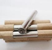 有孔磁力棒12000高斯磁棒吸鐵棒強力磁鐵超強除鐵棒高強磁力架強磁棒 格蘭小舖