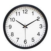 10寸靜音簡約掛鐘客廳臥室公司創意現代小清新裝飾鐘錶  wy 年貨慶典 限時鉅惠