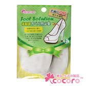 【COCORO樂品】真皮後腳跟墊 2枚 鞋墊 男女鞋通用 愛護足部 護足小物