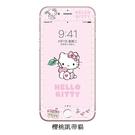 【三麗鷗】iPhone 7/8 Plus (5.5吋) 9H滿版玻璃螢幕貼(軟邊不碎邊)