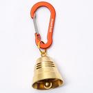 [Mont-Bell] Key Carabiner Bell Nasu-Kan 5 M 銅鈴小鉤環 硃砂 (1124341-VER)