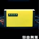 現貨 電瓶充電器 12V20AH電動摩托車機車電瓶 反接短路保護 電量顯示充電器