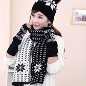 圍巾+毛帽+手套羊毛三件套-保暖圍脖厚實針織防寒配件組合4色71an6[巴黎精品]
