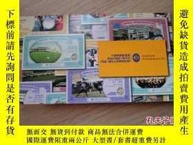 二手書博民逛書店香港賽馬會--千禧慈善馬票(罕見五張,含幸運獎劵在內,五張原包裝