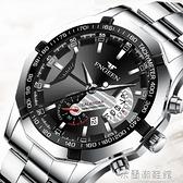 男士手錶 手錶男韓版時尚大錶盤男錶防水夜光帶日歷商務男士石英錶非機械錶 快速出貨