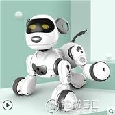 智慧機器狗遙控動物對話走路機器人女孩2-3-5歲兒童玩具男孩禮物