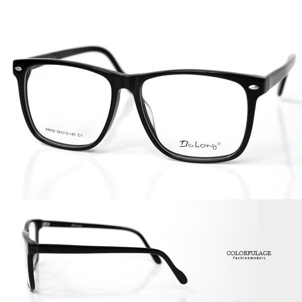 光學眼鏡 休閒大方框膠框眼鏡NYA58