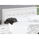 床架 SB-567-1 亞斯5尺白色水鑽雙人床頭片 (不含床底)【大眾家居舘】