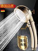 增壓淋雨噴頭防摔套裝家用手持花酒衛生間蓮蓬頭金色淋浴花灑 多色小屋