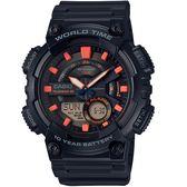 CASIO卡西歐10年電力數位雙顯腕錶  AEQ-110W-1A2