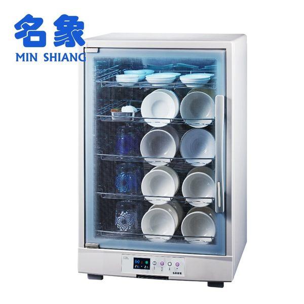 【名象】紫外線殺菌烘碗機(五層) TT569/TT-569 ◆86小舖 ◆