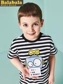 童裝上衣 巴拉巴拉男幼童短袖T恤夏裝新品童裝兒童半袖小童男童純棉潮 鉅惠85折