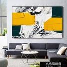 屏風 手繪油畫客廳沙發掛畫立體黑白橙抽象畫裝飾畫現代輕奢玄關背景牆  【全館免運】