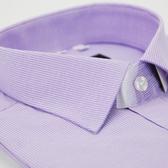 【金‧安德森】紫色白條紋窄版短袖襯衫