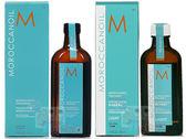 MOROCCANOIL摩洛哥油 摩洛哥優油(護髮油)/輕優油(細軟&淺色髮)200ml【小三美日】
