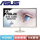 ASUS華碩 VZ27VQ 27型纖薄VA曲面液晶螢幕