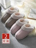 買一送一情侶棉拖鞋女家居家用室內潮厚底防滑保暖男士 露露日記