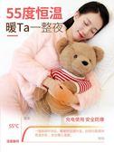 玩偶 暖手抱枕寶毛絨玩具泰迪熊抱抱熊暖暖布娃娃公仔玩偶女生生日禮物YYP 俏女孩