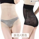 2條裝 產后收腹提臀內褲女塑身高腰收胃塑形超薄款 果果生活館