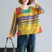 棉綢 文藝風印花下綁帶上衣-大尺碼 獨具衣格