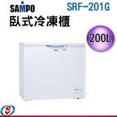 【信源】200公升~【SAMPO聲寶臥式冷凍櫃】SRF-201G