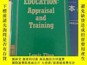 二手書博民逛書店Teaching罕見in higher education:appraisal and trainlngY41
