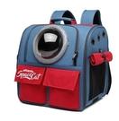 太空喵寵物包艙貓咪外出大容量狗帆布書包攜帶便攜雙肩貓包貓背包「時尚彩紅屋」