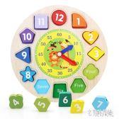 時鐘串珠兒童早教益智數字認知拼圖積木游戲2-3-6歲寶寶木質玩具 aj3569『宅男時代城』