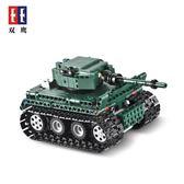 益智拼接強動力遠距離遙控履帶式坦克積木 歐亞時尚