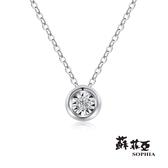 蘇菲亞SOPHIA - 永恆之戀鑽石項鍊-白K金