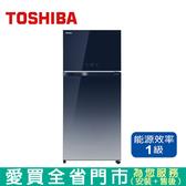 TOSHIBA東芝608L雙門變頻冰箱GR-AG66T(GG)含配送+安裝【愛買】
