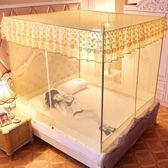 蚊帳蚊帳三開門坐床式方頂1.8m床蒙古包雙人家用拉鏈式公主風 mc6987『東京衣社』tw