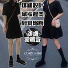 EASON SHOP(GQ0920)韓版簡約純色單排釦V領短袖傘狀A字連身裙洋裝女顯瘦短裙顯腿長膝上半身裙小黑裙