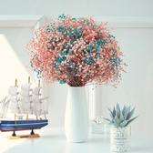 滿天星干花花束客廳擺件家居裝飾天然干花裝飾創意花瓶插花永生花 台北日光
