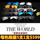 太陽眼鏡 偏光墨鏡 -復古炫彩帥氣有型12色【巴黎精品】