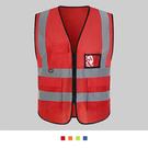 【晶輝團體制服】SS2271*反光工程背心工程行,收費員,建築業,工地背心(印刷免費)