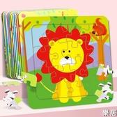 拼圖 兒童動物紙質平面幼兒園啟蒙早教男女孩卡通早教益智拼裝玩具【快速出貨】