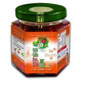 金椿茶油工坊~茶油紅麴薑泥素拌醬250公克/罐