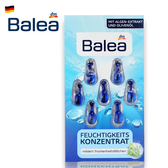 Balea芭樂雅海藻精華深度滋潤補水保濕膠囊7顆