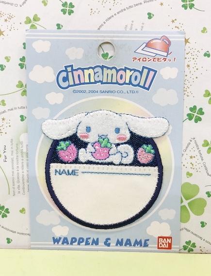 【震撼精品百貨】大耳狗_Cinnamoroll~Sanrio 大耳狗喜拿貼布-藍圈圈#64011