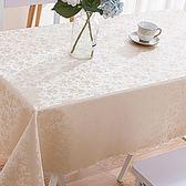 歐式桌巾防水防燙防油免洗餐桌巾家用正方形台布長方形茶幾桌巾