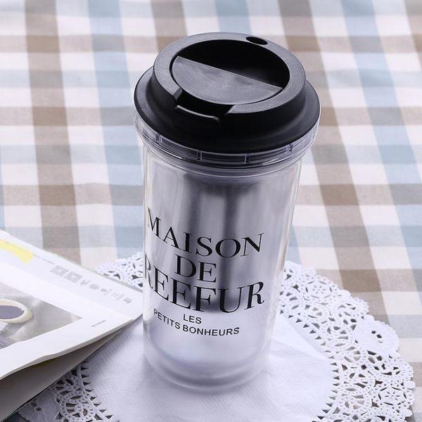 梨花杯學生塑料杯子創意正韓隨手水杯原宿女生潮流磨砂咖啡隨行杯【驚喜價全館九折】