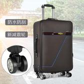 行李箱 萬向輪拉桿箱牛津布旅行箱包 潮流小鋪